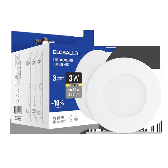Набор потолочных светильников GLOBAL SPN 3W