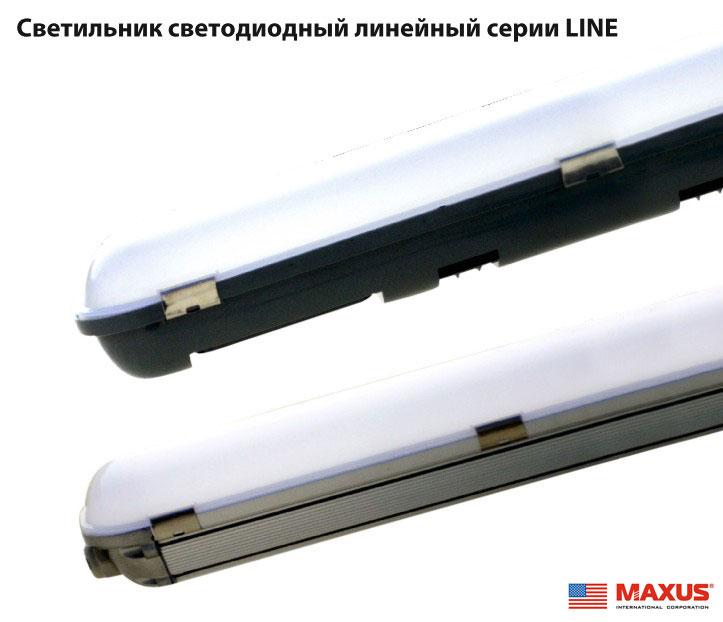 корпус светодиодного светильника LINE