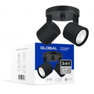 Світильник світлодіодний GSL-02C GLOBAL 8W 4100K чорний