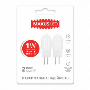 LED лампа MAXUS G4 1W теплый свет 12V  AC/DC (2-LED-205)