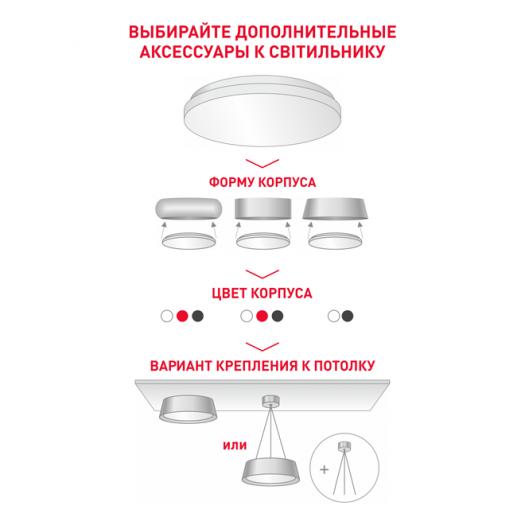 Декоративний корпус на светильник Maxus, ткань, белый (1-FHA-03-WH)
