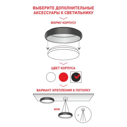 Монтажная планка подвесная Maxus, металл, черная (1-FPA-01-BK)