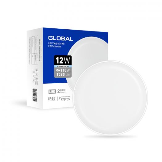 Світильник світлодіодний GLOBAL 1-GBH-02-1250-C 12W 5000K