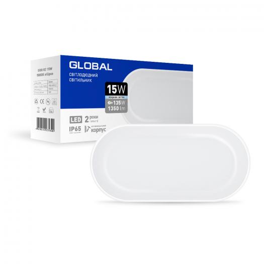Світильник світлодіодний GLOBAL 1-GBH-02-1550-E 15W 5000K