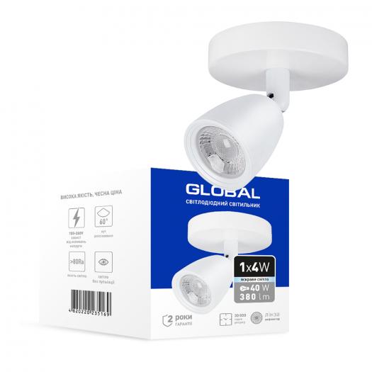 Світильник світлодіодний GSL-01C GLOBAL 4W 4100K білий
