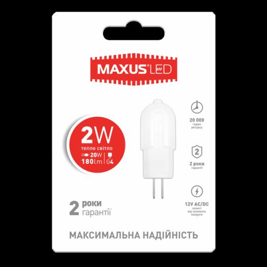 LED лампа Maxus G4 2W тепле світло 12V AC / DC (1-LED-207)