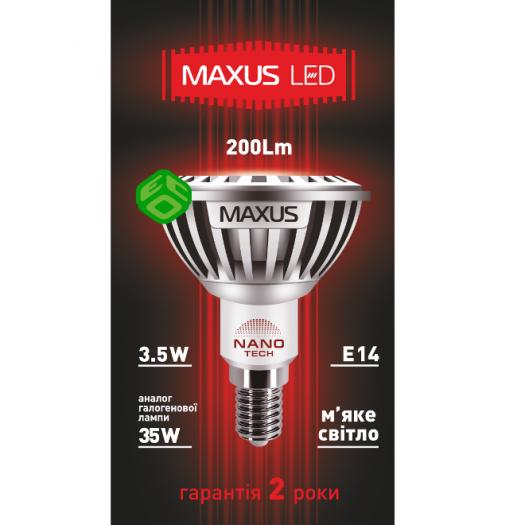 LED лампа 3.5W теплый свет R50 Е14 220V (1-LED-223)