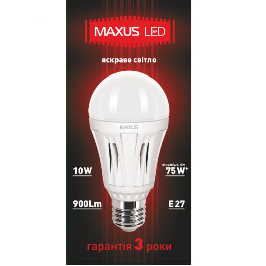LED лампа MAXUS  10W яркий свет А60 Е27(1-LED-258)