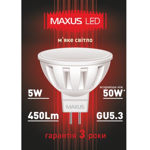 LED лампа 5W теплый свет MR16 GU5.3 220V (1-LED-289)