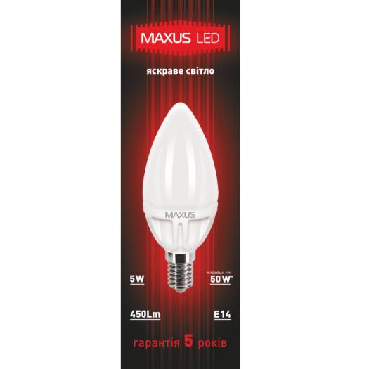 LED лампа 5W яркий свет C37 Е14 220V (1-LED-352)
