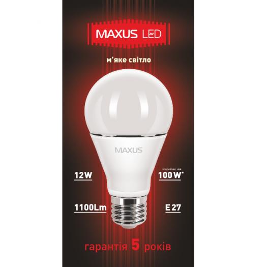 LED лампа MAXUS 12W теплый свет А65 Е27 220V (1-LED-377)
