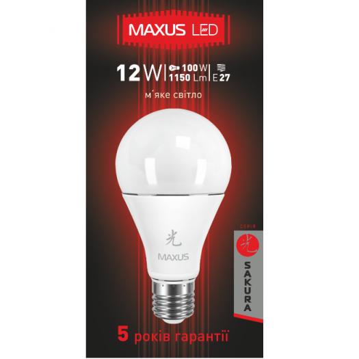 LED лампа 12W теплый свет А65 Е27 220V (1-LED-461)