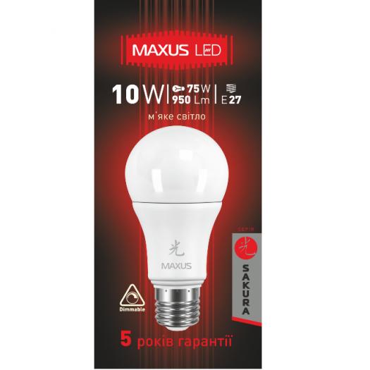 LED лампа 10W теплый свет А60 Е27 220V (1-LED-465-D)