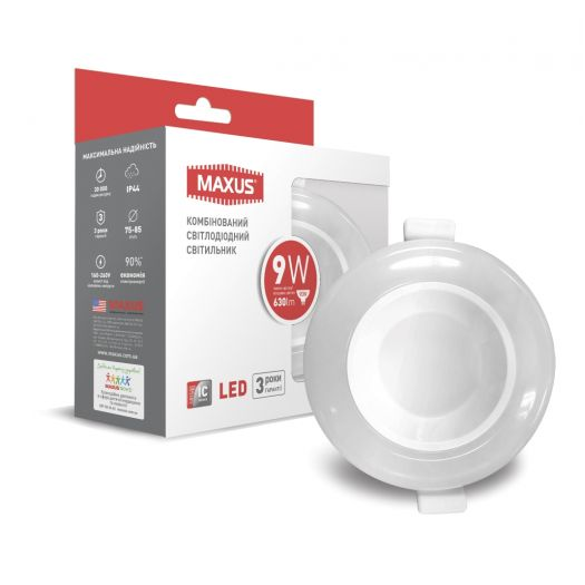 Розумний світильник точковий Maxus 9W (змінні яскравість і колір) круг