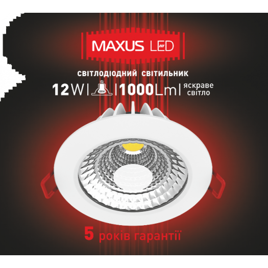 LED светильник MAXUS 12W яркий свет (1-SDL-008)