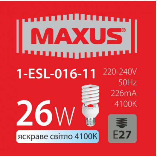 КЛЛ лампа 26W яскраве світло Xpiral Е27 220V (1-ESL-016-11)