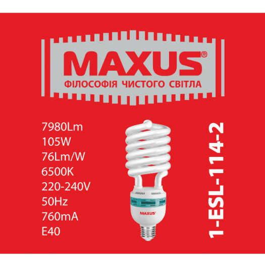 КЛЛ лампа 105W холодный свет HWS E40 220V (1-ESL-114-2)
