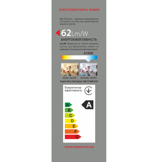 КЛЛ лампа 9W яркий свет SFS E27 220V (1-ESL-216-1)