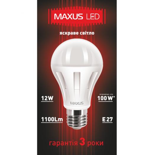 LED лампа MAXUS 12W яскраве світло А60 Е27 220V (1-LED-286)