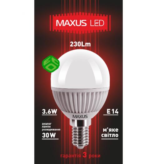 LED лампа 10W яскраве світло А60 Е27 220V (1-LED-298)