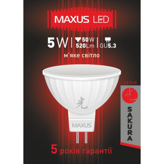 LED лампа MAXUS 5W теплый свет MR16 GU5.3 (1-LED-401-01)
