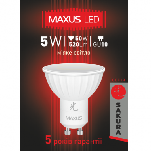 LED лампа 5W теплый свет MR16 GU10 220V (1-LED-403-01)