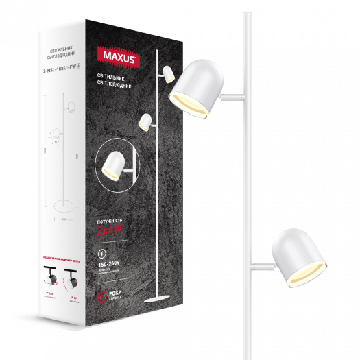 Спот светильник на 2 лампы MAXUS MSL-01F 2x4W 4100K белый