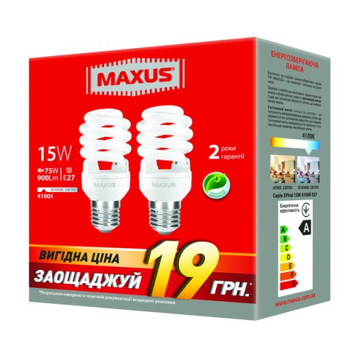 Набір КЛЛ ламп 15W яскраве світло XFS Е27 ??220V (2-ESL-200-P)