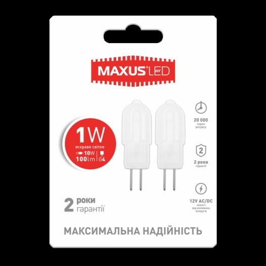 LED лампа MAXUS G4 1W яркий свет 12V AC/DC (2-LED-206)