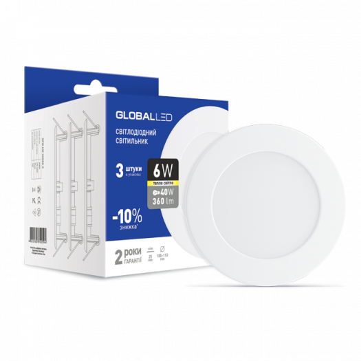 LED светильник GLOBAL SPN 6W теплый свет (3шт. в уп) (3-SPN-003-С)