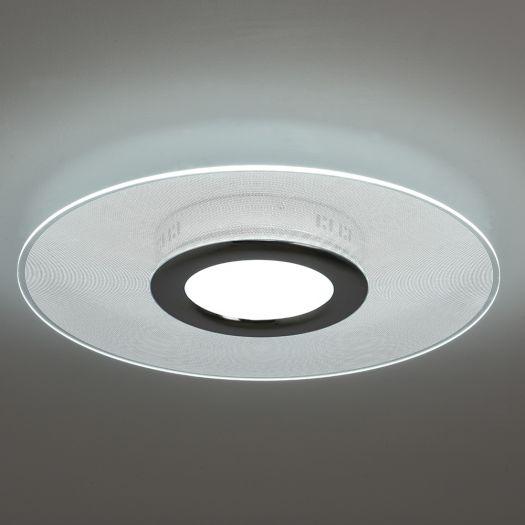 Умный потолочный светильник Intelite