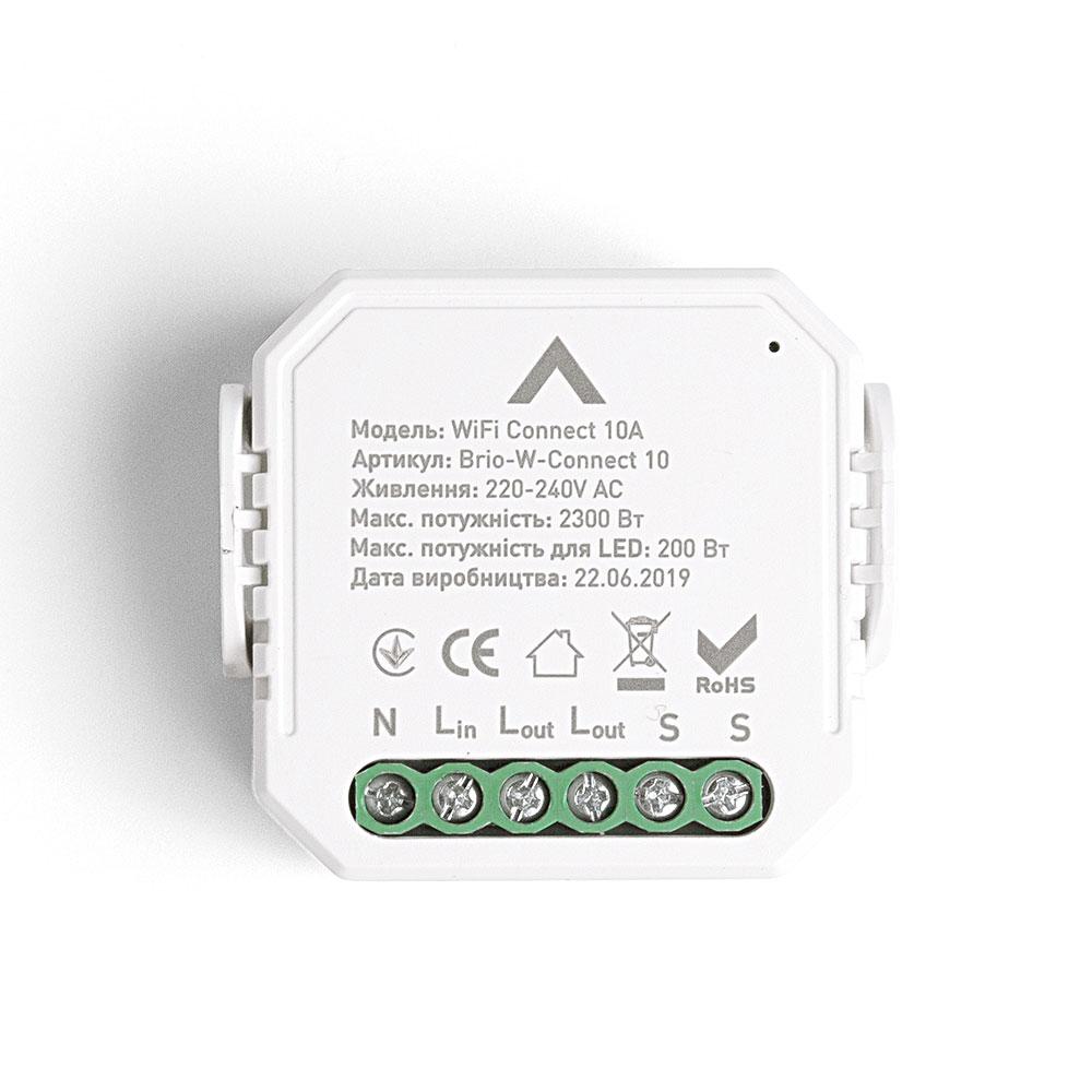Brio-W-Connect10